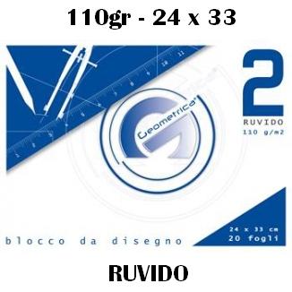 ALBUM DISEGNO 24x33cm 20FG RUVIDO 110g 10pz - GEOMETRICA