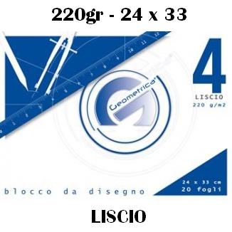 ALBUM DISEGNO 24x33cm 20FG LISCIO 220g 5pz - GEOMETRICA