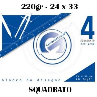 ALBUM DISEGNO 24x33cm 20FG RIQUADRATO 220g 5pz - GEOMETRICA