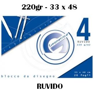 ALBUM DISEGNO 33X48cm 20FG RUVIDO 220gr 5pz GEOMETRICA