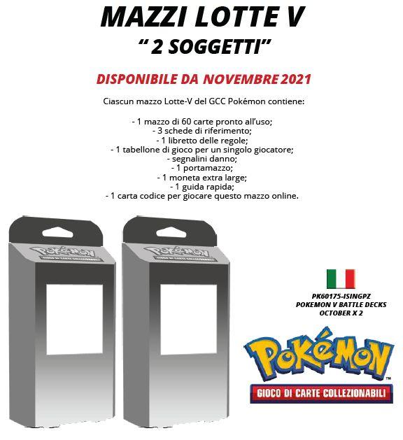CARTE DA GIOCO POKEMON MAZZI LOTTE V 1pz - ANNIVERSARIO 2021