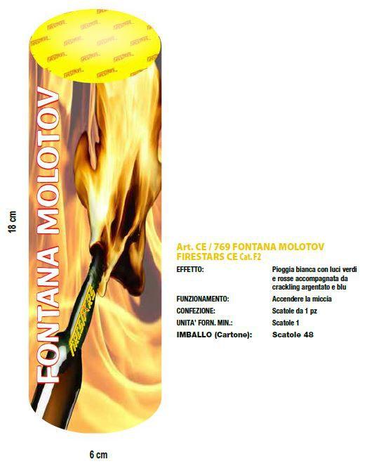 FONTANA MOLOTOV 1pz FIRESTAR - 2020