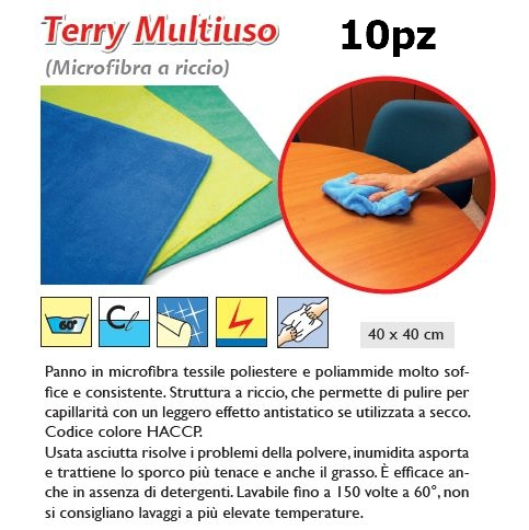 PANNO MULTIUSO TERRY 10pz 40x40cm BLU - SUPER5