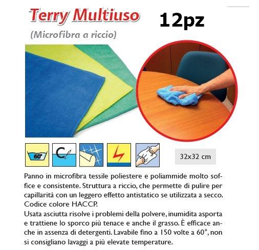 PANNO MULTIUSO TERRY 12pz 32x32cm ROSA - SUPER5